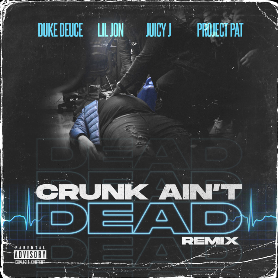 Duke Deuce Remix