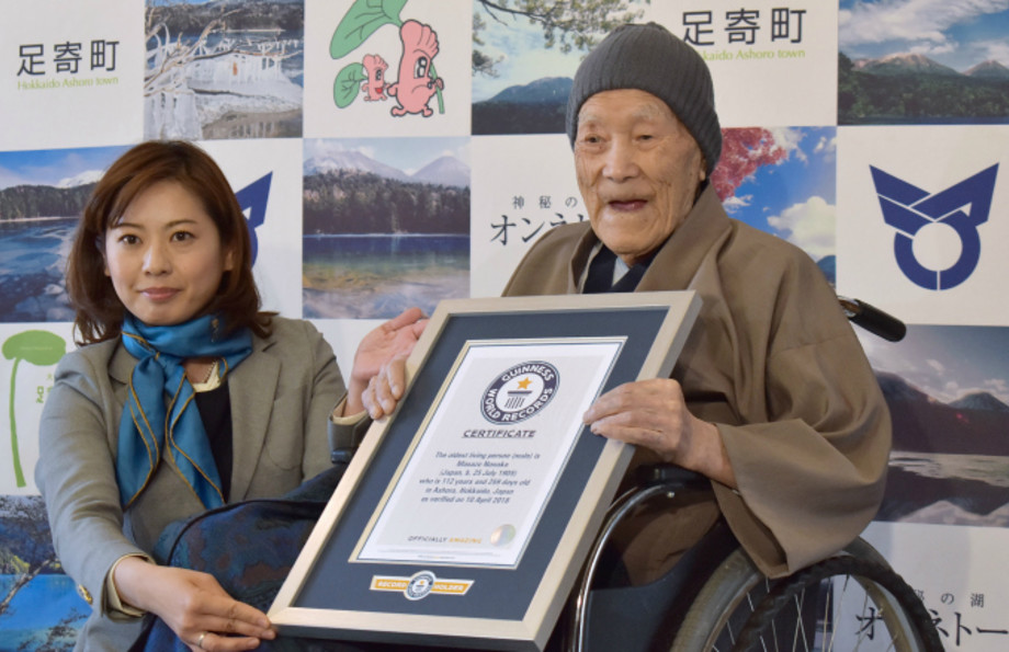 Masazo Nonaka receives a certificate for the Guinness World Records