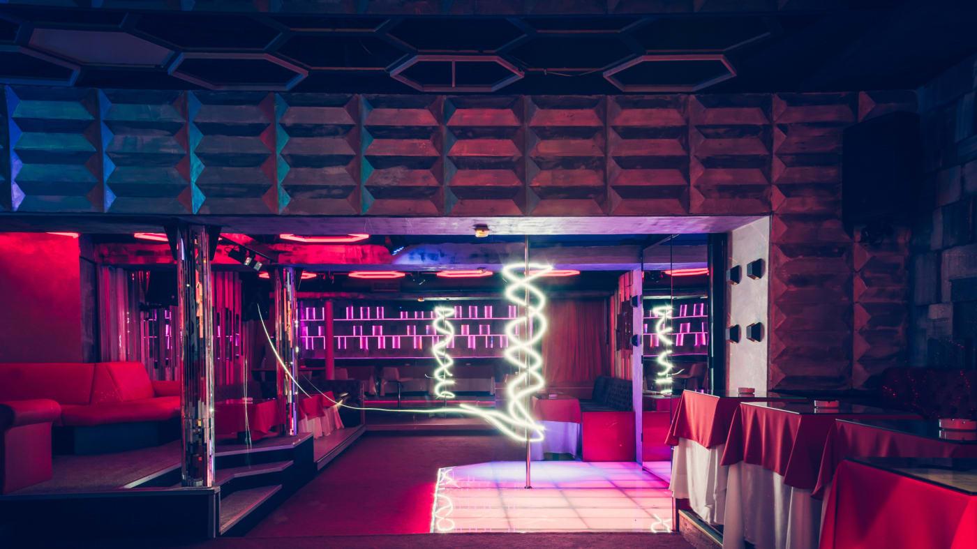 Empty Strip Club