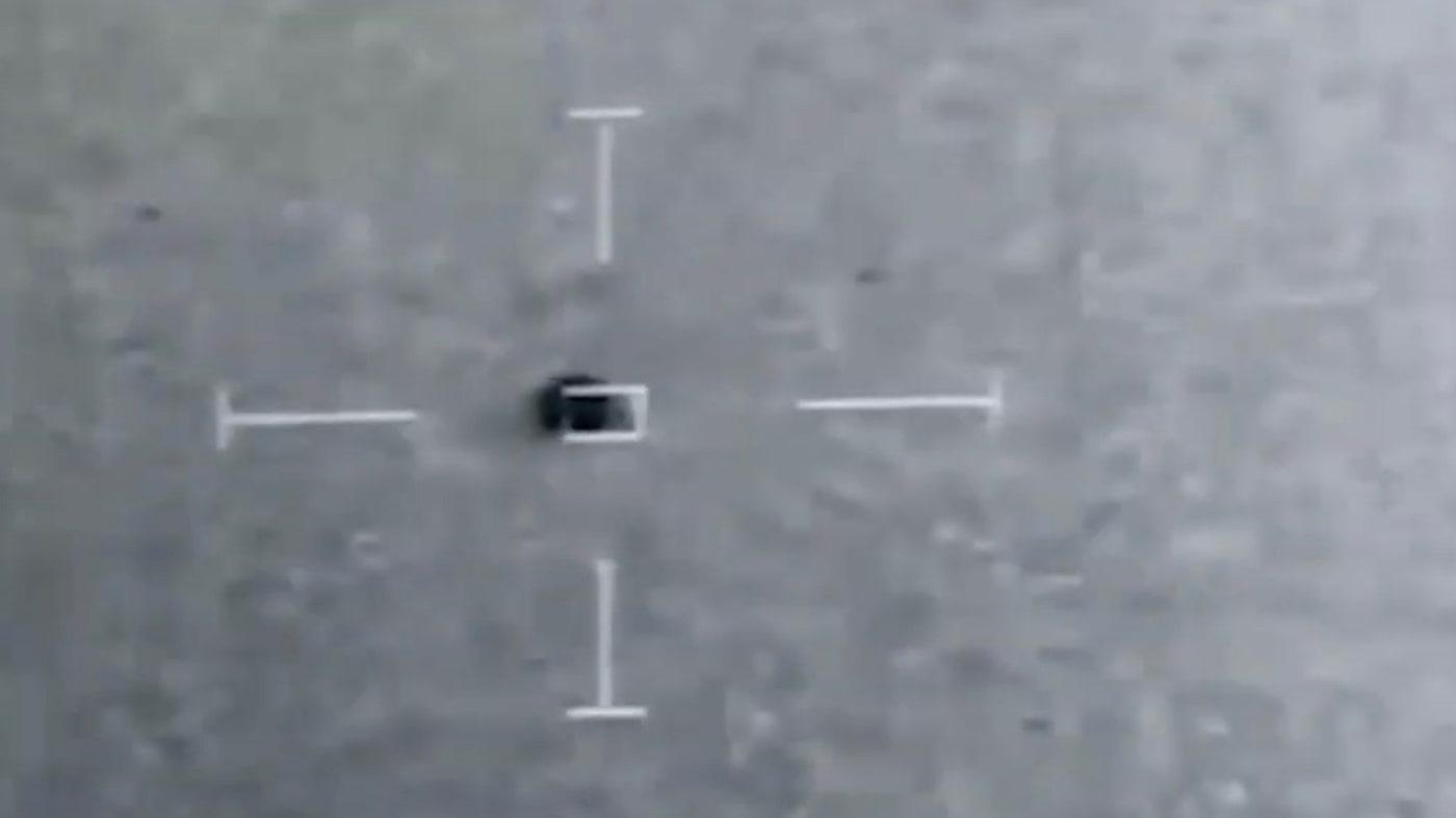Leaked UFO video