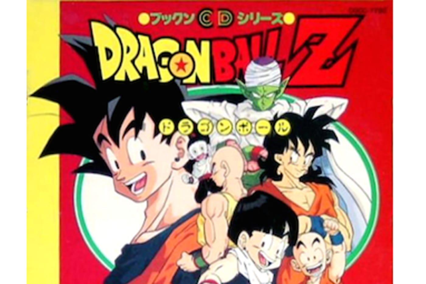 dragon ball z episodes 8