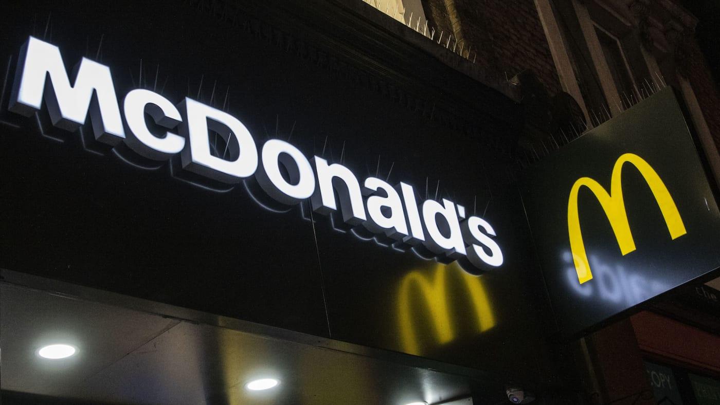 The McDonalds logo seen at night