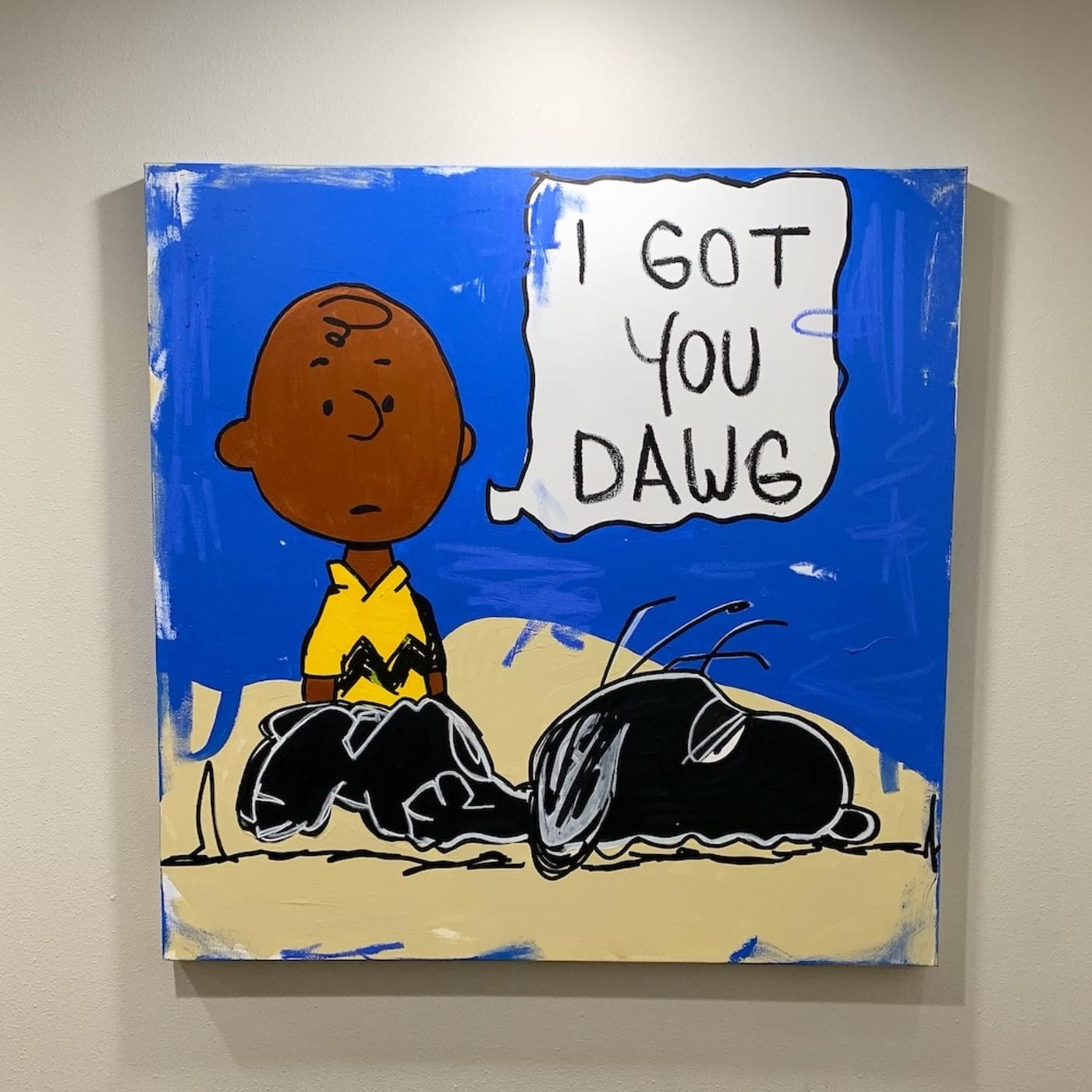Moore's Imagine a World; Brown Like Me