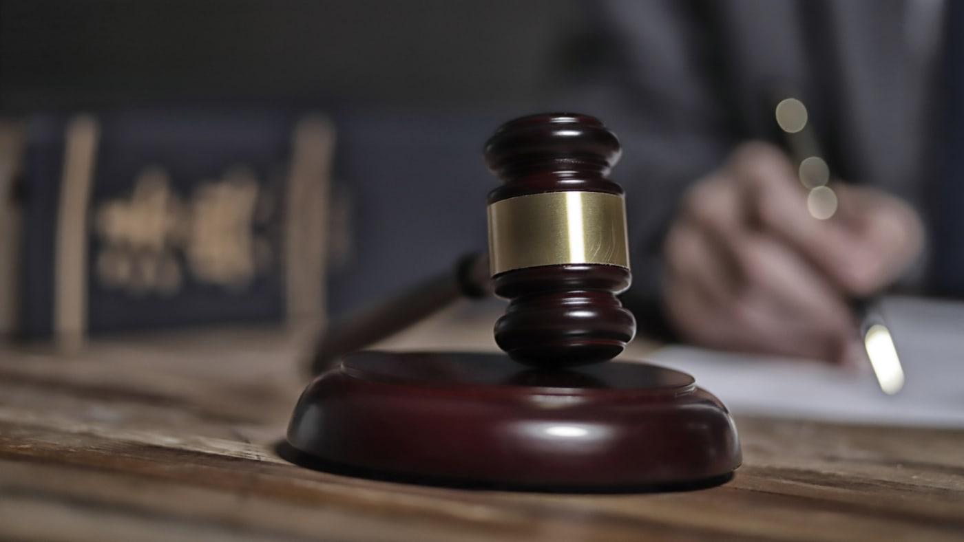 judge murder rap case