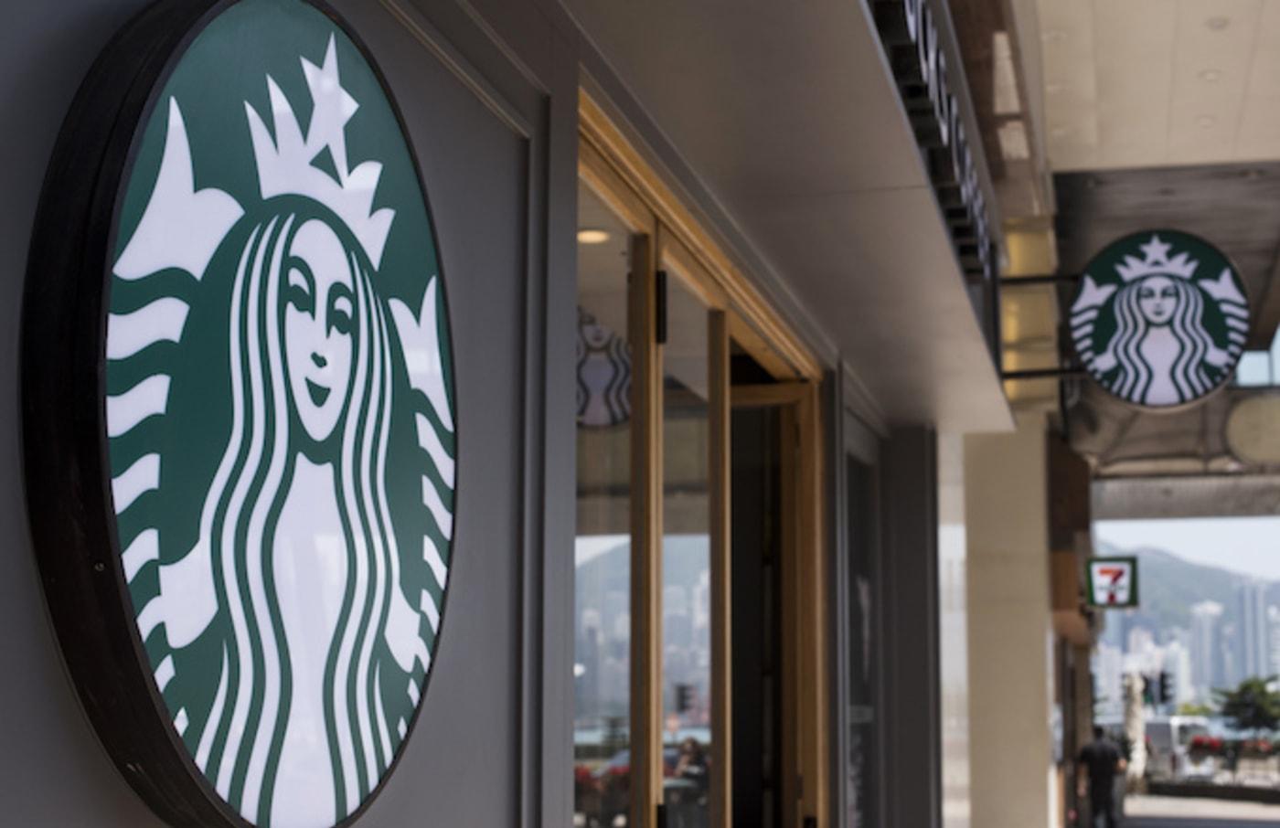 A Starbucks coffee shop