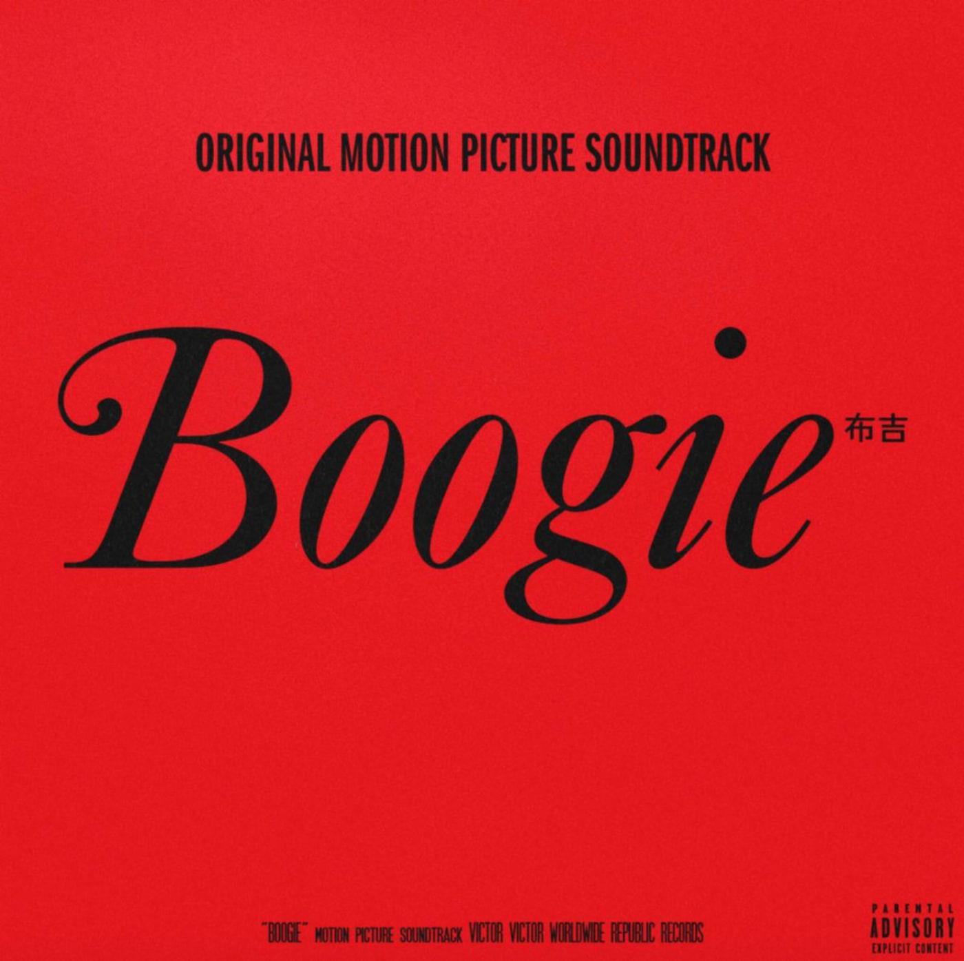 'Boogie' Soundtrack