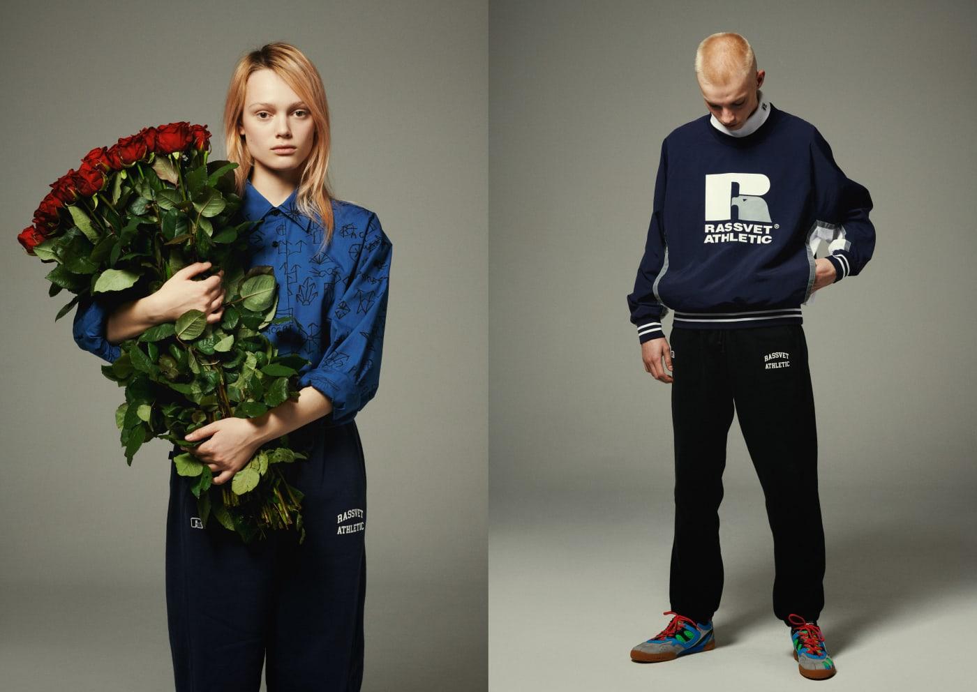 russel athletic rassvet6