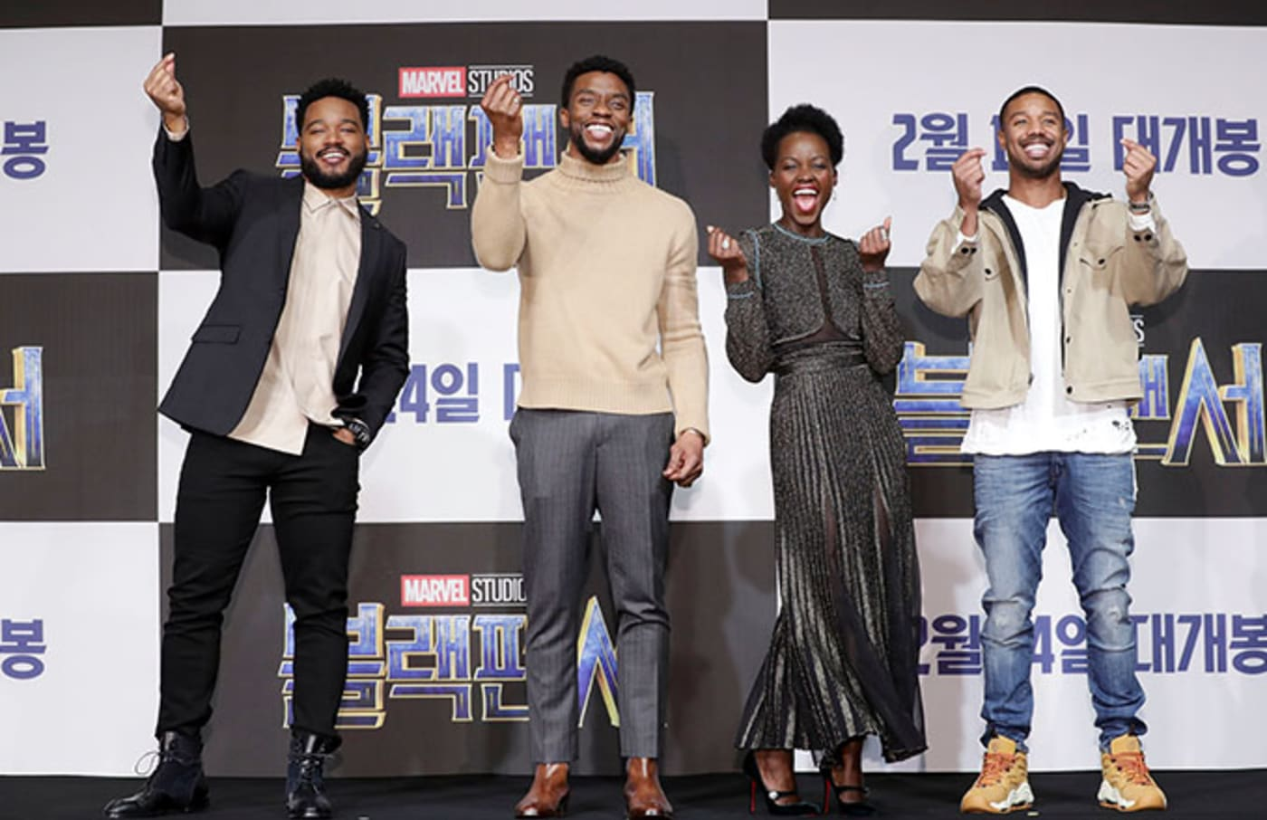 This is a photo of Black Panther.