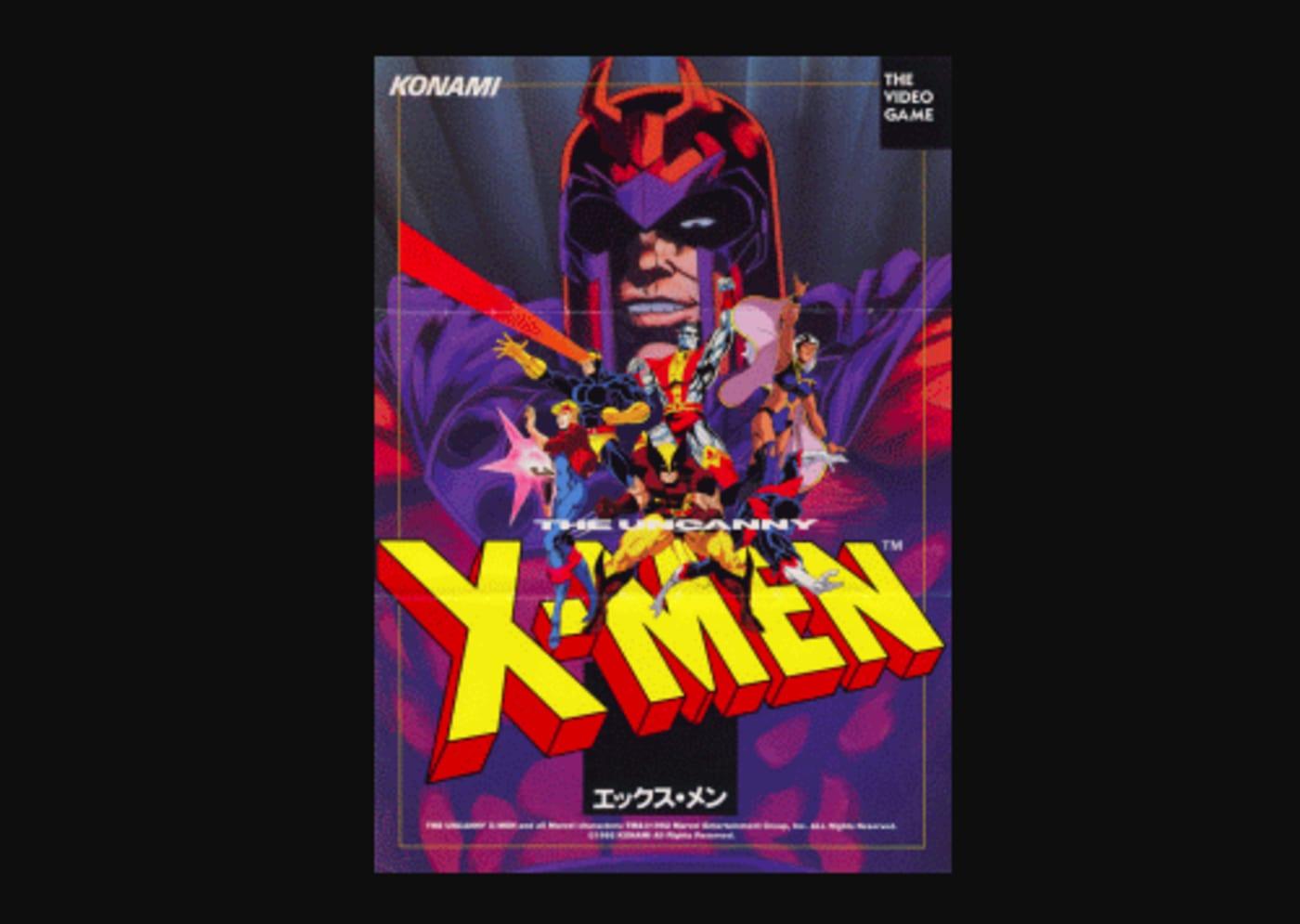 best arcade games 1990s x men
