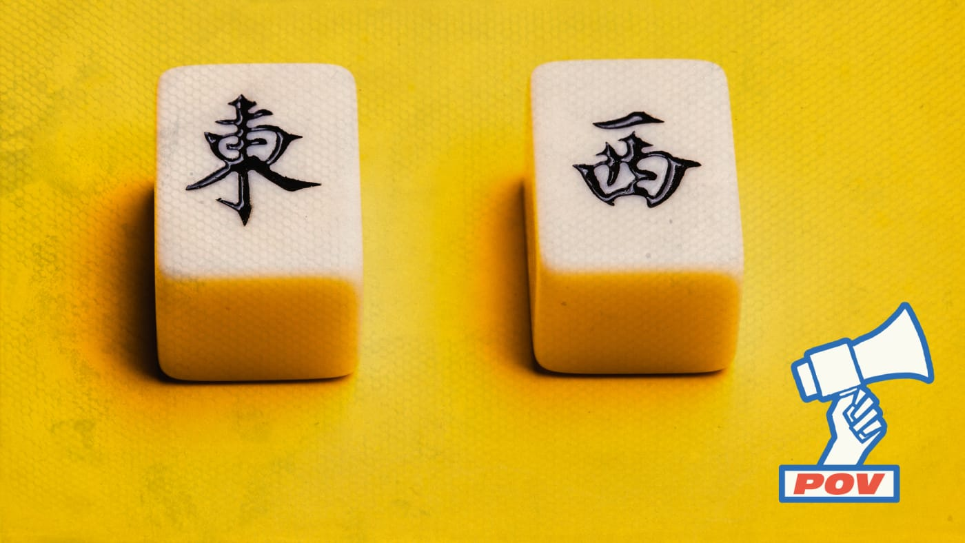 Mahjong controversy and anti Asian hate crimes