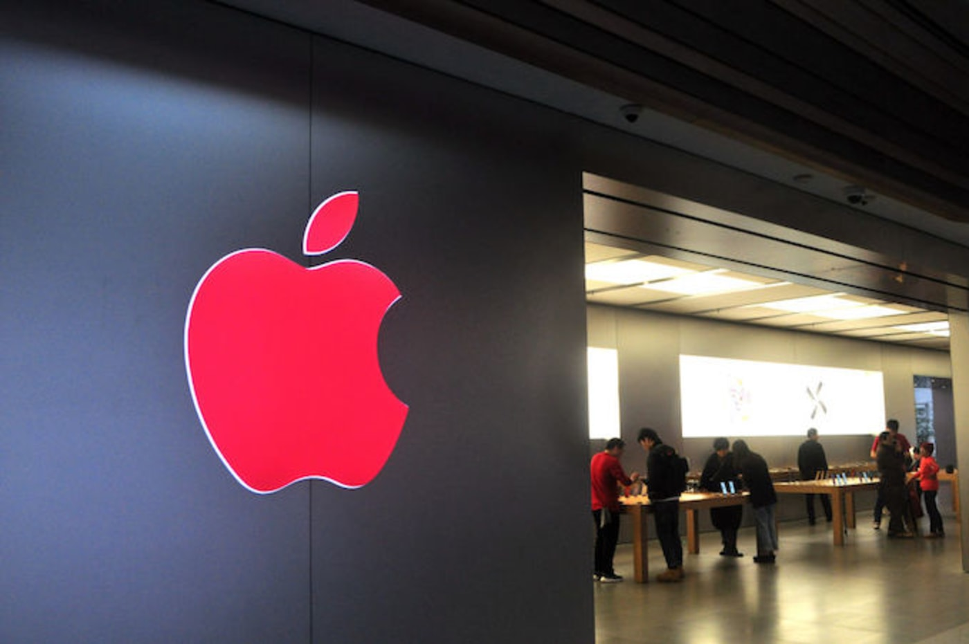 This is a picture of Apple.