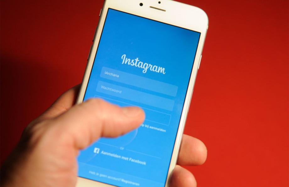 instagram-getty-nurphoto