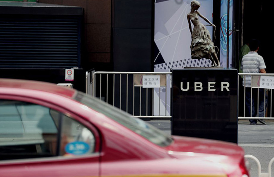 This is a photo of Uber.