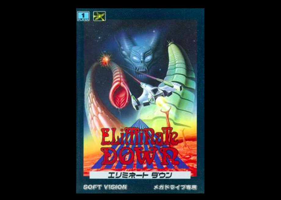 best-sega-genesis-eliminate-down