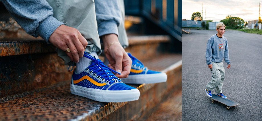 Vans and Alltimers Create New Silhouette in Space Age