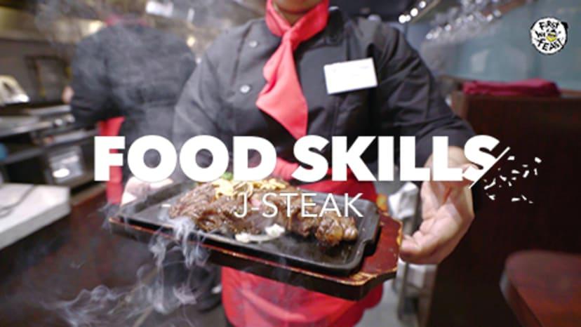 FoodSkills_IkinariSteak