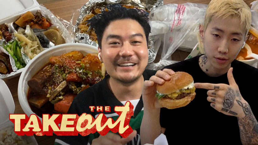 """Jay Park and Dumbfoundead Eat Burgers and Korean Food on """"The Takeout"""""""