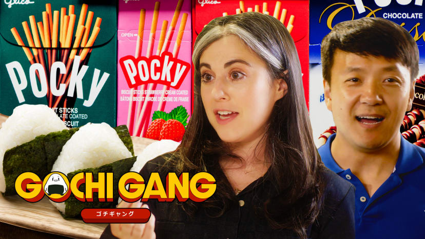 Mike Chen and Claire Saffitz Explore Japanese Street Food and Candies | Gochi Gang