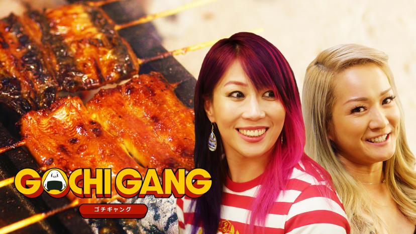 WWE Star Asuka Eats Japanese Eel | Gochi Gang