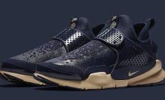 Stone Island Nike Sock Dart 910090-400