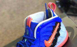 Nerf Nike Lil Posite Pro GS