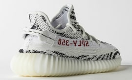 Adidas Yeezy 350 Boost V2 Zebra Release Date Lateral CP9654