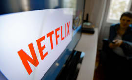 The logo of the media company Netflix