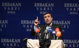 Former Iranian President Mahmoud Ahmadinejad makes a speech
