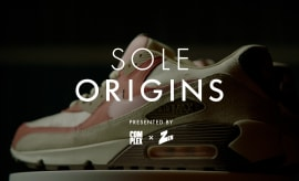 Sole Origins: NYC