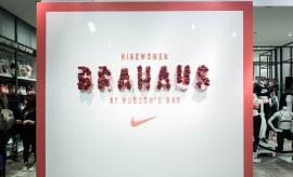 NikeWomen BraHaus Toronto 1