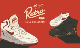 Retro Sneakers 2017