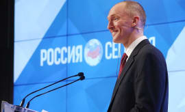 Carter Page, Global Energy Capital LLC Managing Partner