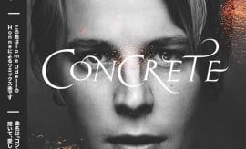 "Tom Odell - ""Concrete"" (Honne Remix)"