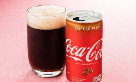This is a photo of Coca Cola.