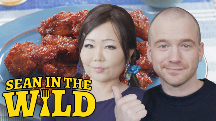 How to Make Spicy Korean Fried Chicken with Maangchi   Sean in the Wild