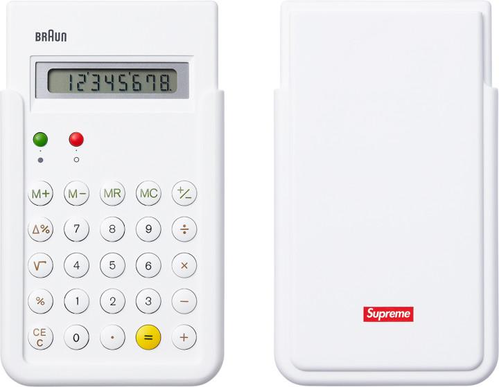 Supreme Calculator