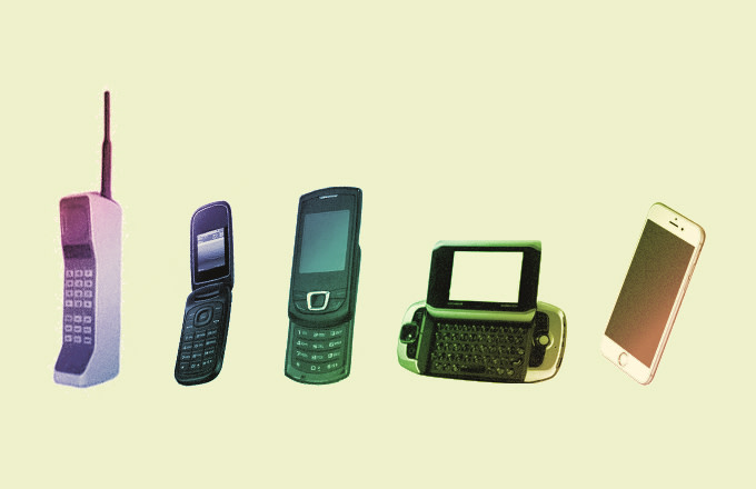 look at the newest cell phones