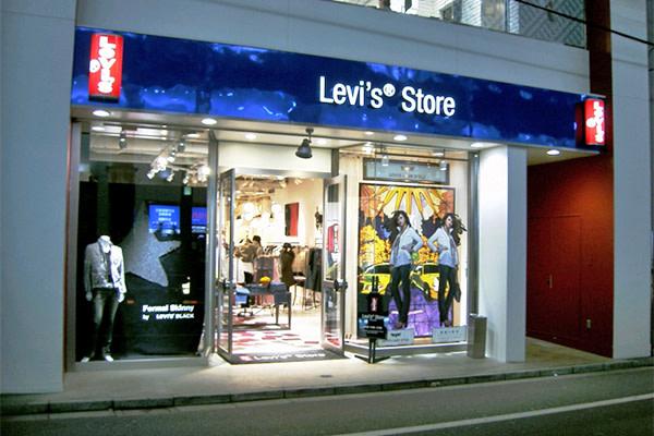 50-things-levis-japan