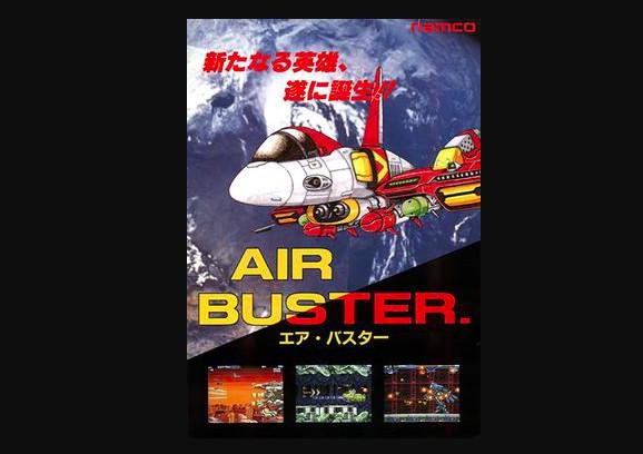 best-sega-genesis-mega-air-buster