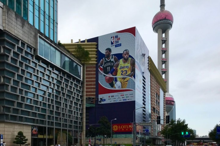 NBA China Games Nets Lakers Billboard 2019 Getty