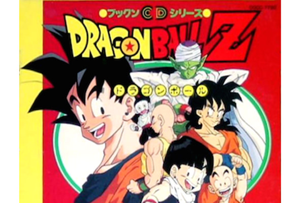 dragon-ball-z-episodes-8