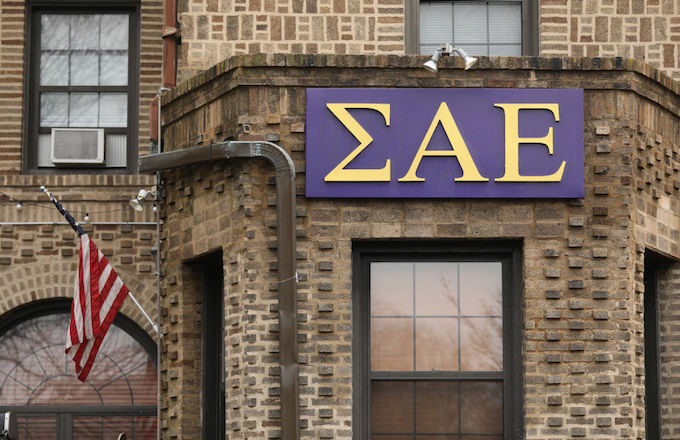 Sigma Alpha Epsilon frat house at Northwestern University