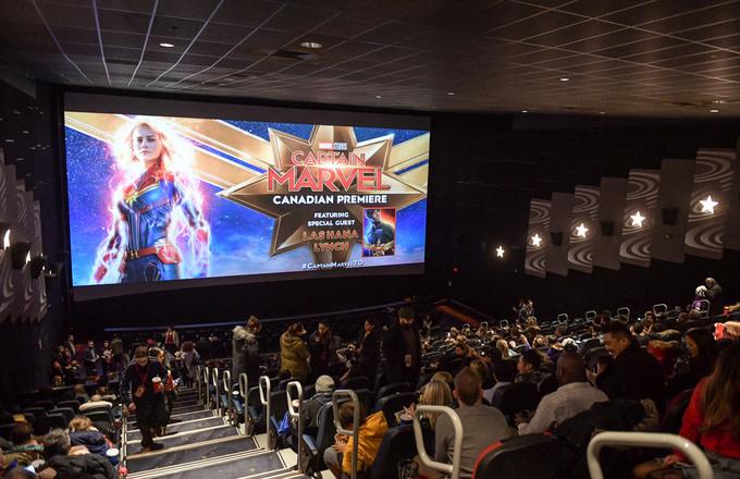 captain-marvel-theater-screening