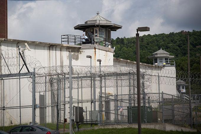 Clinton prison