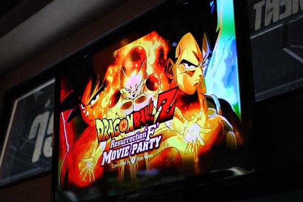 The Best Dragon Ball Z Episodes | Complex