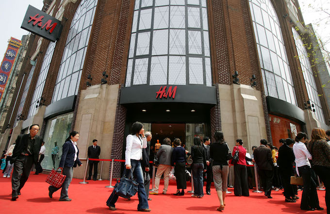 H&M store.