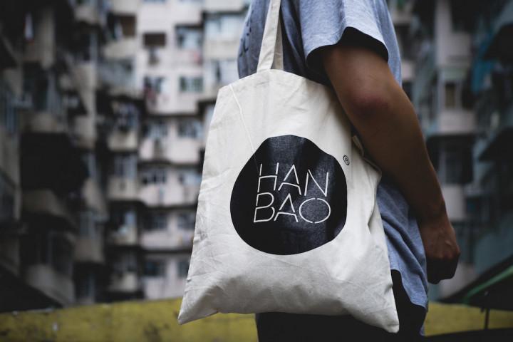 HANBAO
