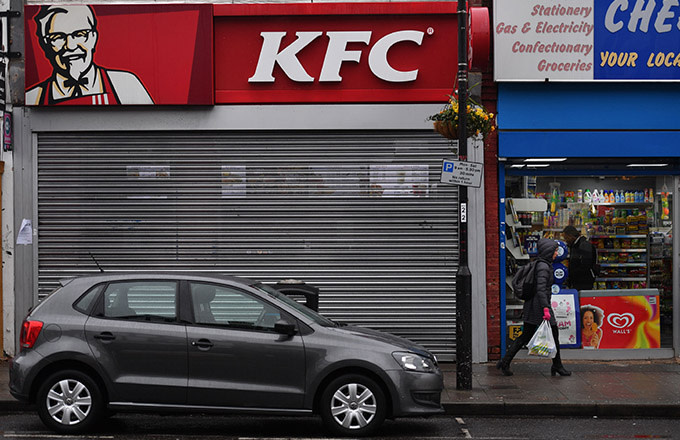This is a photo of KFC.