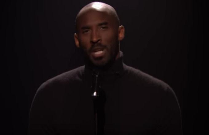 Kobe Bryant performs slam poetry about Steve Urkel.