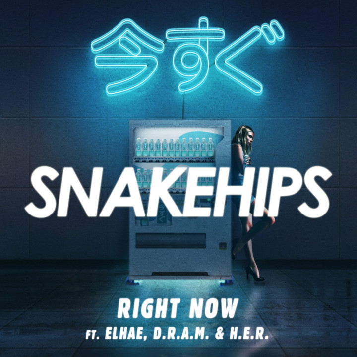 snakehips-right-now